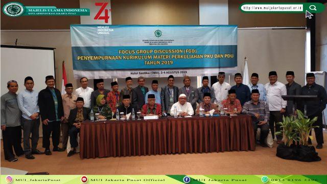 Sinergi MUI DKI Jakarta dan Pemprov DKI Jakarta Cetak Generasi Ulama Muda